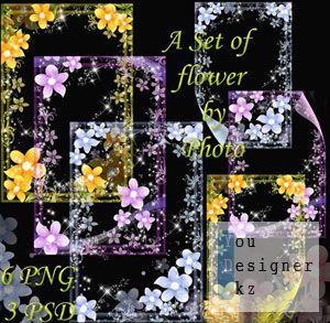 Набор цветочных фоторамок - Фантазия