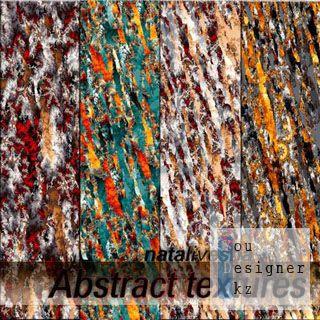 Абстрактные текстуры / Abstract textures