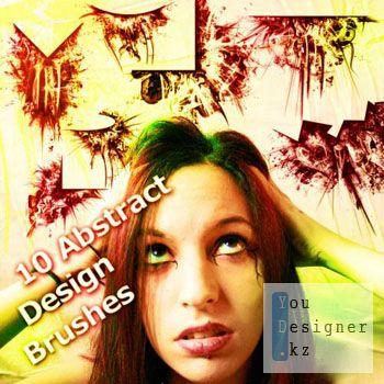 Дизайнерские абстрактные кисти / Abstract Design Brushes