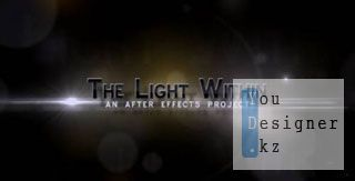 Шаблон - внутренний свет - After Effects Videohive - The Light Within