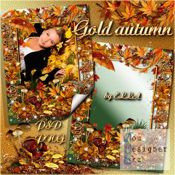 al_1_gold_autumn_ella.jpg (51.09 Kb)