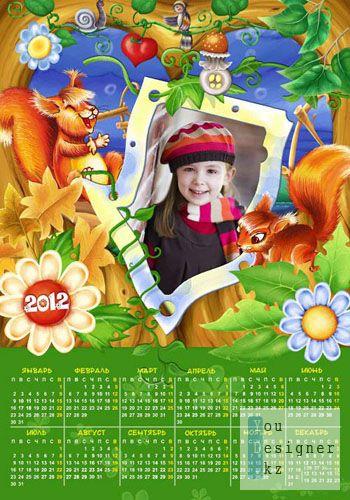 al_1_woody_calendar.jpg (55.87 Kb)