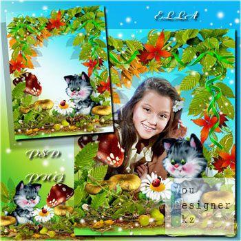 al_3_kids_autumn.jpg (45.09 Kb)