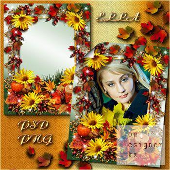 Осенняя рамка для фото - Под ногами листья / Autumn photo frame - There are leaves under feet