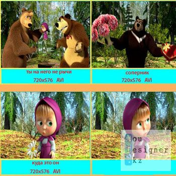 Мультфутажи -Маша и медведь - Ты на него не рычи / Cartoon footages - Masha and the bear - Don't roar at him