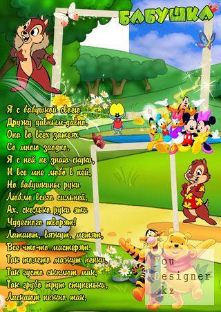 Альбом для мальчика - С днем рождения (стр. 6) / Album for a boy - Happy birthday (page 6)