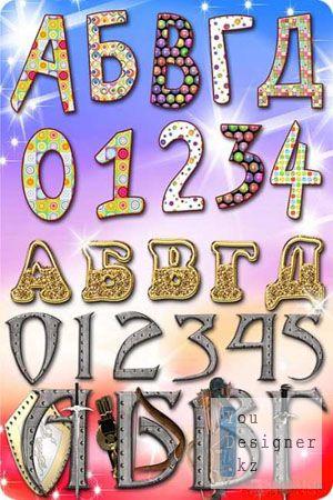 alfavit_10_13031948.jpg (43.86 Kb)