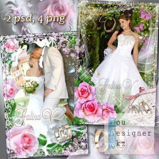 Рамки для фото - Аромат свадебных роз