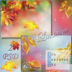 autumn_gold.jpg (21.23 Kb)