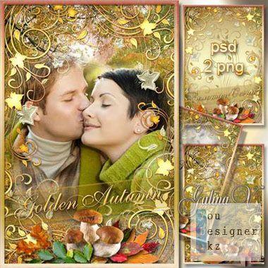 autumnstrewsgold_13150794.jpeg (50.41 Kb)