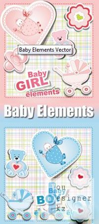 baby_elements_vector.jpg (24.68 Kb)
