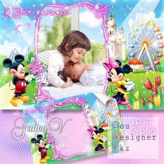 babyshappybirthday_1306942809.jpeg (30.86 Kb)