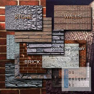 Текстуры Кирпичные и каменные стены / Texture of brick and stone walls