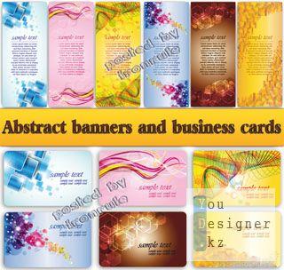 Абстрктные баннеры и шаблоны визиток