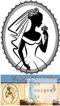 Beautiful Bride Vector / Красивая Невеста Вектор