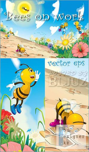 bees_on_work_13031788.jpg (46.4 Kb)