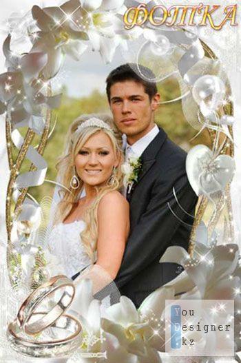 Рамка для фото - Белоснежные орхидеи в день Свадьбы