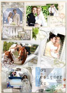 Подборка стильных свадебных фоторамок