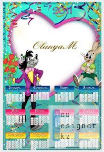 Календарь-рамка 2011 - От всего сердца