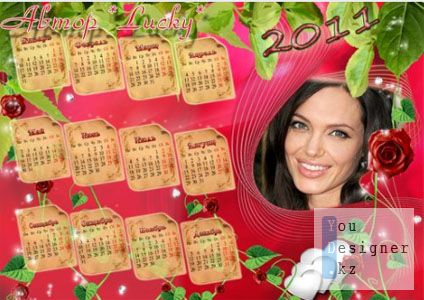 Календарь 2011 с рамкой - Brilliant