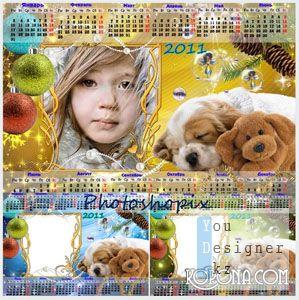 Новогодние календари на 2011 – Милый песик