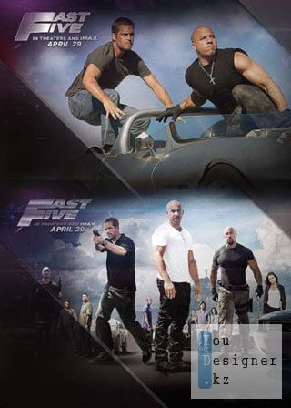 Wallpaper from film fast and furious 5