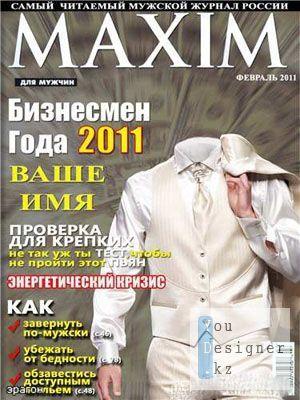 biznesmen_goda_1300091204.jpg (36.74 Kb)