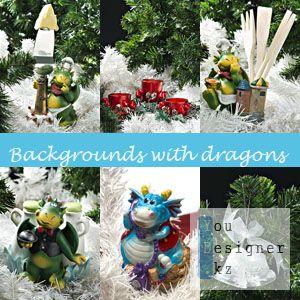 Новогодние фоны с драконами / New Year backgrounds with dragons