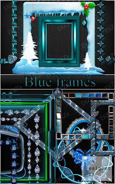Сборник голубых рамок