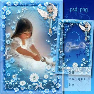 Children photo frame - Blue dream