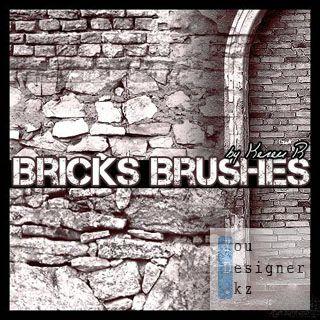 Кисти - Текстуры кирпича / Bricks Brushes