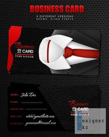 Вип бизнес карта (визитка) / Vip Business Cards