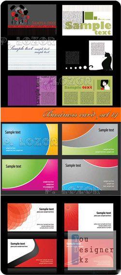 Визитки (бизнес карты) / Business card set 14
