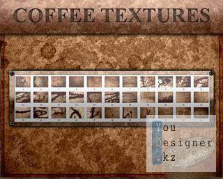 Текстуры кофе / Coffee Textures