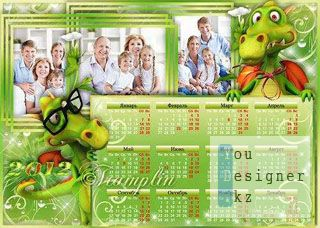 Календарь - Рамка 2012 с драконом / Calendar - Frame 2012 with dragon