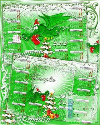 Календарь на 2012 - с Дракончиком / Calendar in 2012 - with Dragon