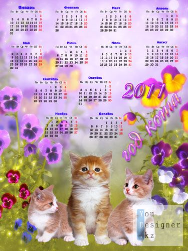 calendar_2011_03.jpg (51.61 Kb)