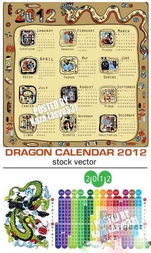 Календарь на 2012г. / Calendar 2012