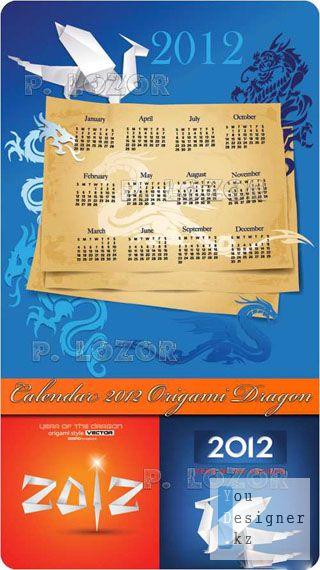 Векторный календарь на 2012 год - Дракон из оригами / Calendar 2012 Origami Dragon