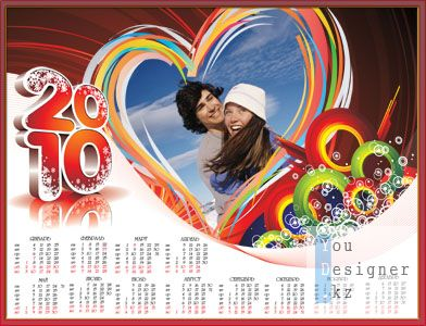 calendar_31.jpg (37.23 Kb)