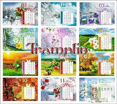 calendar_mes_2011_1293970008.jpg (59.12 Kb)