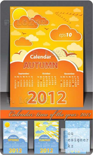 calendar_time_of_the_year_2012_1315136112.jpg (40.6 Kb)