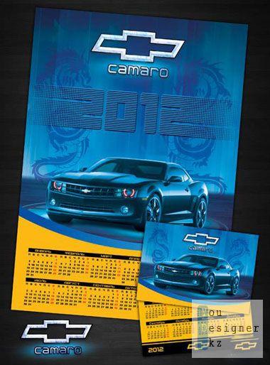 camaro-cal-10101-1323007022.jpg (43.19 Kb)