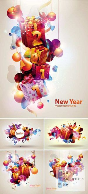 Christmas and New Year Gifts Vector