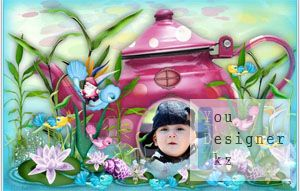Children frame for Photoshop - Little King / Детская рамка для Photoshop - Маленький Король