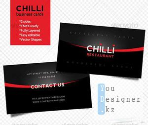 chilli_business_cards_13034014.jpeg (14. Kb)