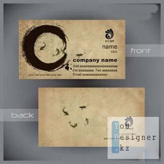 chinese_style_business_card_template_1317851219.jpeg (16.96 Kb)