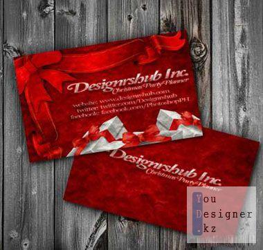 Шаблон рождественских бизнес карт (визиток) / Christmas Design Business Card PSD Template