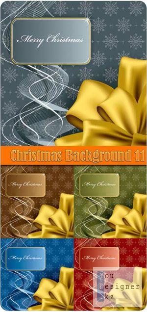 christmas_background_11_1292694139.jpg (52.35 Kb)