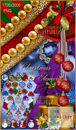 Скрап набор - Рождественские элементы / Scrap kit - Christmas items